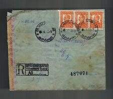 1942 Bulgaria to Germany KZ  Donau Concentration Camp Cover Karl Zeiss Werke