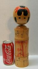 Large Kokeshi Doll Wood Girl Bow and Bamboo Designs Japanese Writing Vintage