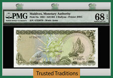 TT PK 9a 1983 MALDIVES 2 RUFIYAA PMG 68 EPQ SUPERB GEM POP ONE FINEST KNOWN