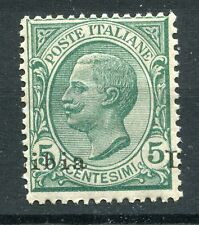 LIBIA ITALIAN COLONIES 1912-15 5c MNH VARIETY Shifted Overprint cat EURO 50