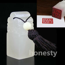 Chinese Traditional Carving Name Seal Stamp DIY White Stone Seal Signature Craft