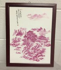 Finely Painted Chinese Signed Calligraphy Landscape Porcelain Plaque