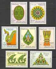 Laos 1984 Art/Carvings/Design/Dragon 7v set (n21912)