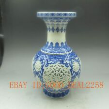 Set 2 Pieces Hollowed Chinese Blue And White Porcelain Big Vase w Qianlong Mark