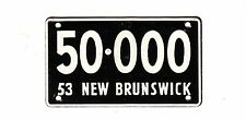 AUTHENTIC CANADA 1953 NEW BRUNSWICK MINI MINIATURE CEREAL LICENSE PLATE.