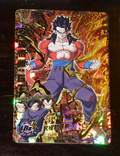 DRAGON BALL GT Z DBZ HEROES GOD MISSION PART 5 CARD PRISM CARTE HGD5-44 GOHAN UR