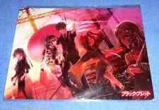 Made In Japan:BLACK BULLET,PENCIL BOARD,Folder,Anime,10X7""