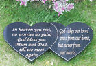 MEMORIAL STONE DOUBLE HEART GRAVE MARKER , ( PERSONALISED TO YOUR REQUIREMENTS)