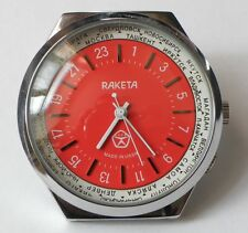 RUSSIE RAKETA 24 HOURS MONTRE MECHANICAL WATCH CALIBER 2623.H RED RU