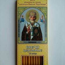 "Natural Church Candles from Beeswax 6.7"" - Consecrated - made Russian Orthodox"