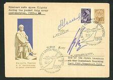 1966-russe l'exploration spatiale 1961-66 cc-signé par Nikolaev & sevastjanov