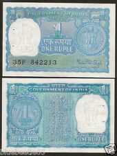 ★★★ Rs.1/- Dr.Manmohan Singh ~ Ink Error ~ Blue Color ~ 1978 ★★★ bb85