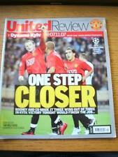 07/11/2007 Manchester United v Dynamo Kiev [European Cup] . No obvious faults, u