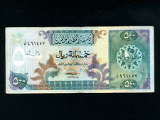 Qatar:P-12a,500 Riyals,1980 * Second Issue ! *