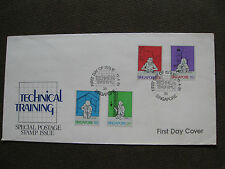 Singapore 1981 FDC--Technical training (no exp note)