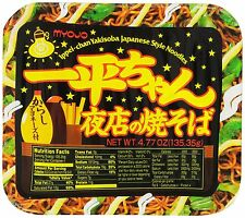 Myojo Ippeichan Yakisoba Japanese Style Instant Noodles 4.77-Ounce Tubs (Pack...