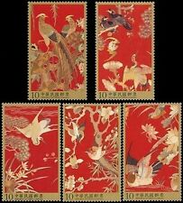 China Taiwan Stamp-2013-特586 -Qing Dynasty Embroidery Peacock Birds stamps-MNH