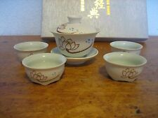 New Chinese JingDeZhen GongFu Porcelain tea set with four Cups & gaiwan teacup
