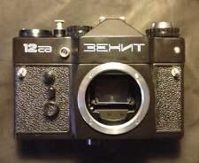 FotoCamera Analogica 35mm ZENITH XP CON CUSTODIA ORIGINALE - attacco M42