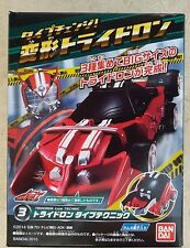 Bandai Kamen Masked Rider Drive Car Candy Toy 03 Tridoron 155mm Type TECHNIC NEW