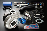 TOMEI ARMS M8270 TURBINE KIT SR20DET FOR NISSAN SR20 S13 14 S15    TURBO -173020
