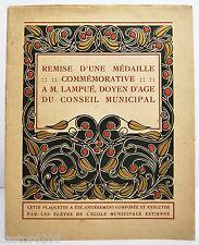 BROCHURE 1916 médaille Lampué GRAVURE ART DECO école Estienne XXème Paris