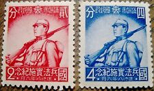 Manchukuo Conscription Law Issues of 1941 Set of 2 Both MNH Scott's 138 & 139