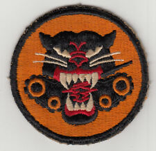 WWII US machine embroidered Tank Destroyer Patch