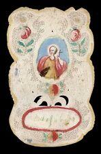 canivet carta miniatura 1700 S.MARGHERITA DI ANTIOCHIA V.M.