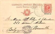 """C1432) LEVANTE, EMISSIONE PER JANINA. VG IL 10/7/1913 """"SMIRNE UFFCIO ITALIANO""""."""