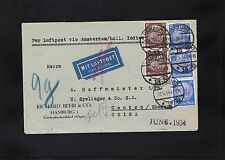 Dt.Reich, Lupo Brief 1934 aus Hamburg nach Canton/China