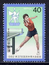 JAPAN Sc#1510 1982 37th National Athletic Meet MNH
