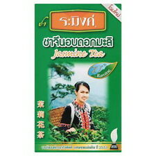 Raming Jasmine Tea Organic Thai For Drink Finest tea leaves 99%  70 g x 1 Box