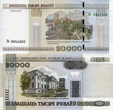 BELARUS 20000 Rubles Banknote World Paper Money aUNC Currency Note p31b Bill