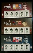 Malaysia National Laureates 2016 Literacy Academic Famous (stamp with title) MNH