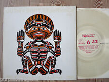SIGILLUM S - Outoff Body Experience - Ghost Paradise  LP