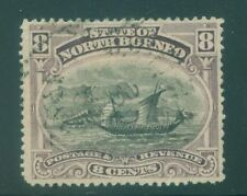 [JSC]1894 STATE OF NORTH BORNEO ~MALAY DHOW~#SC64 A26