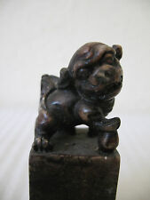 Chinese Foo Dog Stamp Signature Chop Seal Carved Stone Lion Vintage Dean Rost