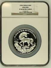 1994 12 oz Silver Proof Unicorn NGC PF68UC - RARE