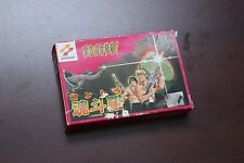 Famicom FC Contra 1 boxed Classic Konami Japan Import game US Seller