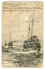 Russian Imp Navy Torpedo Boats of 4th Flotilla on the March PC 1913 Ivanov Revel