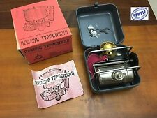 Vintage Russian Gasoline Stove Primus Turistsky Optimus clone NOS Boxed w/manual