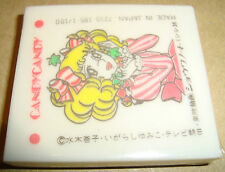 CANDY CANDY GOMMA DA CANCELLARE/ERASER JAPAN キャンディ・キャンディ YUMIKO IGARASHI