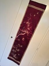 Antique Chinese SILK EMBROIDERED PANEL Embroidery QING DYNASTY Bordeaux