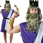 MENS GREEK GOD KING NEPTUNE POSEIDON FANCY DRESS ADULT COSTUME WIG AND BEARD