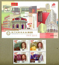 China Macau 2013 Centenary of Macao Chamber of Commerce Stamps + S/S