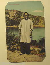 old China postcard,chinese woman, unused,with cut four corners