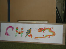 """""""CHAD"""" or """"CHA"""" Asian Dragon Name Painting~New York 8-8-07~butterflies~bird"""