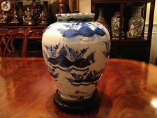 Rare and Important Early Persian Blue and White Porcelain Vase.