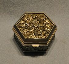 Vtg Metal Silver Plated Hexagon Jewelry Box by Godinger Silver Co Velvet Lower